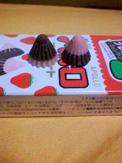 081112_yano_blog_photo_002.jpg
